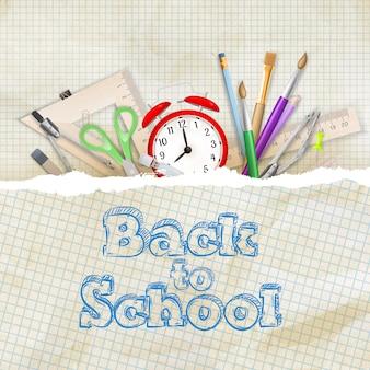 Welkom terug op school.