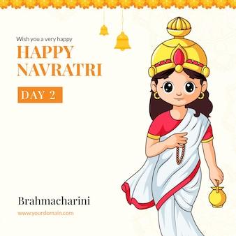 Wens je een heel gelukkig navratri-festival met godin brahmacharini illustratiebannerontwerp
