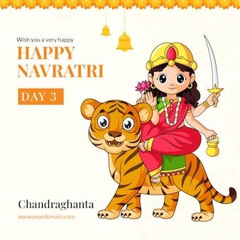 Wens je een heel gelukkig navratri-festival met godin chandraghanta illustratie bannerontwerp