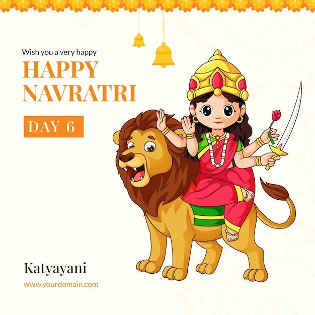 Wens je een heel gelukkig navratri-festival met godin katyayani illustratie bannerontwerp