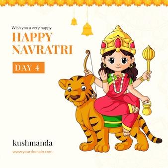 Wens je een heel gelukkig navratri-festival met godin kushmanda-illustratiebannerontwerp
