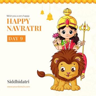 Wens je een heel gelukkig navratri-festival met godin siddhidatri-illustratiebannersjabloon