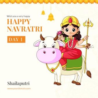 Wens je een heel gelukkig navratri-festival met het ontwerp van de godin shailaputri-illustratiebanner