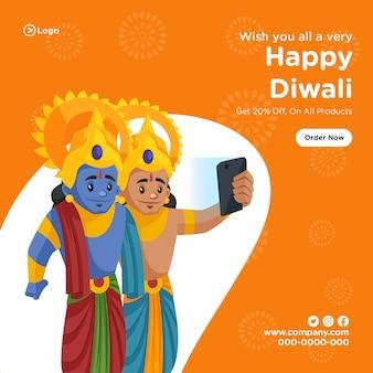 Wens jullie allemaal een heel gelukkige diwali-bannerontwerpsjabloon