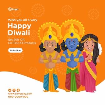 Wens jullie allemaal een heel happy diwali-bannerontwerpsjabloon