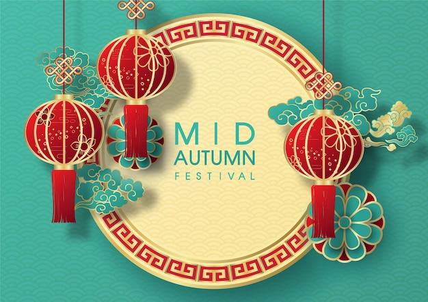 Wenskaart en poster van chinees mid autumn festival in papier gesneden stijl