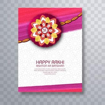 Wenskaart met decoratieve rakhi voor raksha bandhan