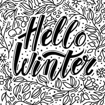 Wenskaart met hallo winter tekst en doodles