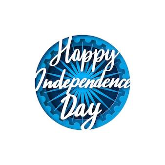 Wenskaart onafhankelijkheidsdag van india. stijl voor papier snijden.