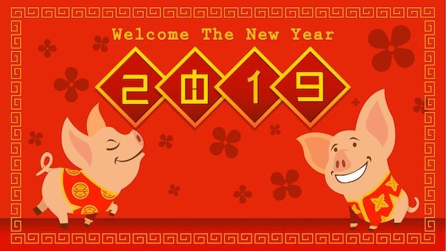 Wenskaart ontwerp voor 2019 chinees nieuwjaar