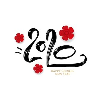 Wenskaart ontwerpsjabloon met japanse kalligrafie voor 2020 - gelukkig nieuw jaar