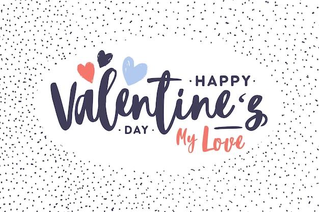 Wenskaartsjabloon met happy valentine's day my love vakantie romantische wens versierd met hartjes in gestippelde frame
