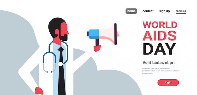 Wereld aidsdag bewustzijn mannelijke arts houden luidspreker medisch overleg aankondiging concept preventie