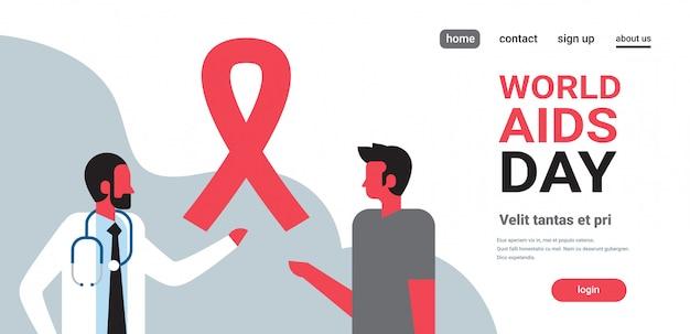 Wereld aidsdag bewustzijn rood lint teken mannelijke arts man medisch overleg preventie