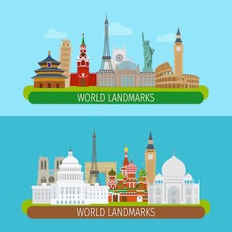 Wereld bezienswaardigheden banners