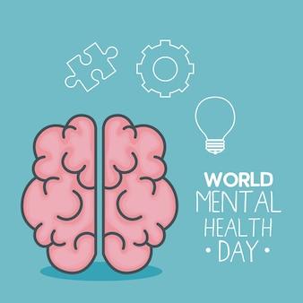Wereld geestelijke gezondheidsdag kaart met hersenen