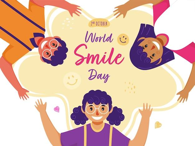 Wereld glimlach dag posterontwerp met vrolijke kinderen karakter en smiley emoji op gele en witte achtergrond.