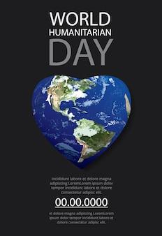 Wereld humanitaire dag poster sjabloon