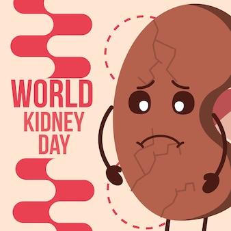 Wereld nierdag