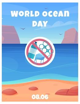 Wereld oceaan dag poster met schoon water en strand