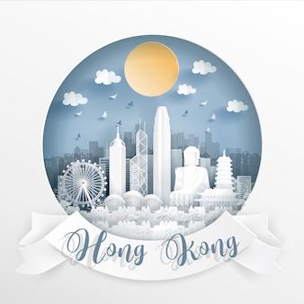 Wereldberoemde mijlpaal van hong kong