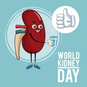 Werelddag nier dag cartoon