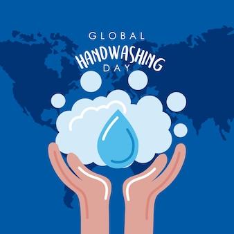 Wereldhandenwasdag ansichtkaart