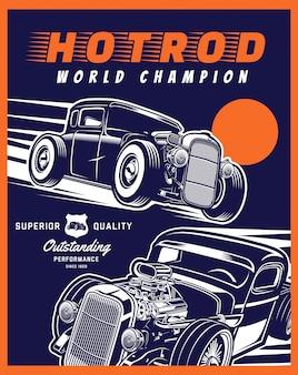 Wereldkampioen hotrod