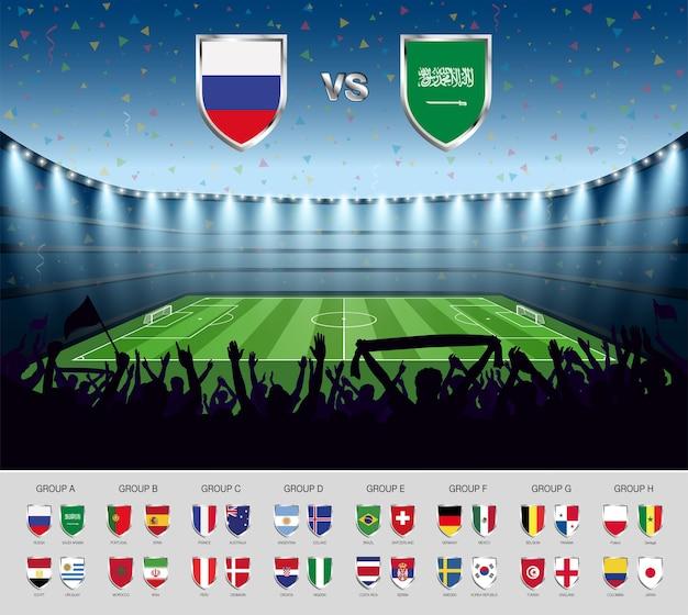 Wereldkampioenschap 2018 van de voetbalwedstrijd. voetbalstadion met teamvlaggen