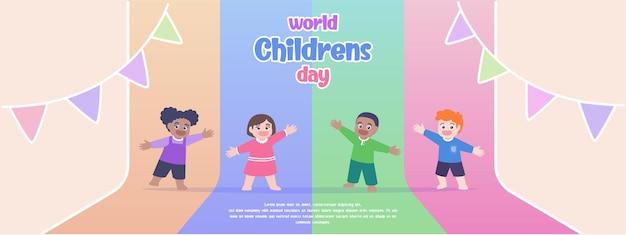 Wereldkinderen dag banner. groep kinderen plat kleurrijke illustratie