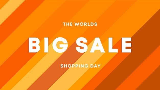 Werelds grootste winkelfestival grote verkoop 1111 en 1212 abstract modern bannerontwerp