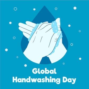 Wereldwijd evenemententhema voor de handwasdag