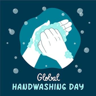 Wereldwijd evenementontwerp voor de handwasdag