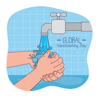 Wereldwijde handenwasdag en handen wassen met waterkraanontwerp, hygiënische wasgezondheid en schoon