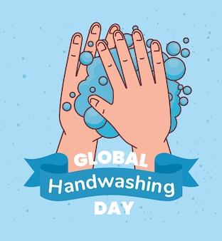 Wereldwijde handenwasdag en handen wassen met zeepbellenontwerp, hygiënische wasgezondheid en schoon