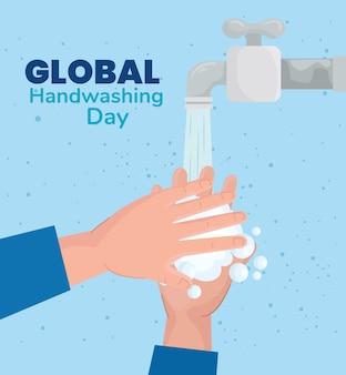 Wereldwijde handenwasdag handen met waterkraanontwerp, hygiënische wasgezondheid en schoon