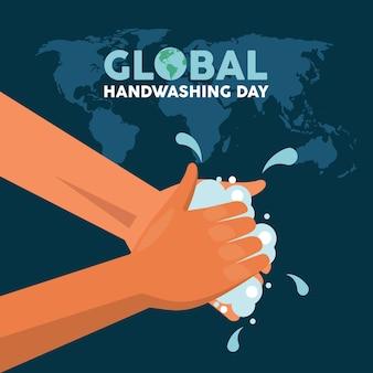 Wereldwijde handwasdag belettering met handen wassen en aarde kaarten vector illustratie ontwerp