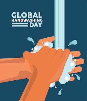 Wereldwijde handwasdag belettering met handen wassen vector illustratie ontwerp