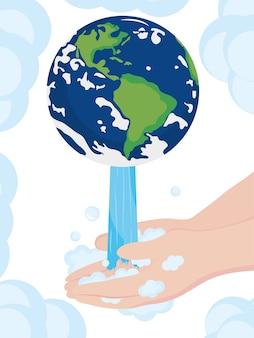Wereldwijde handwasdag, planeet met vallend water op handen illustratie