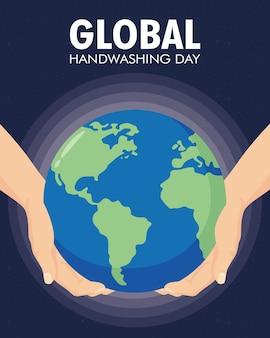 Wereldwijde handwasdagcampagne met handen die de planeet aarde optillen.