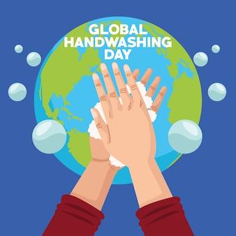 Wereldwijde handwasdagcampagne met handen en schuim in de planeet aarde