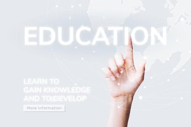 Wereldwijde onderwijssjabloon toekomstige technologie