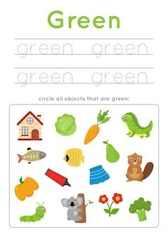 Werkblad in kleur leren voor kleuters. groene kleur. tracing woord. handschrift oefenen. zoek en omcirkel alle objecten in groene kleur.