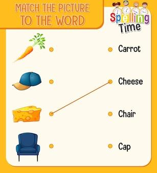 Werkblad voor het matchen van word naar afbeelding voor kinderen