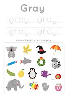 Werkblad voor kleurherkenning voor kinderen. grijze kleur. letters traceren. omcirkel alle oranje objecten. educatief spel voor kleuters.