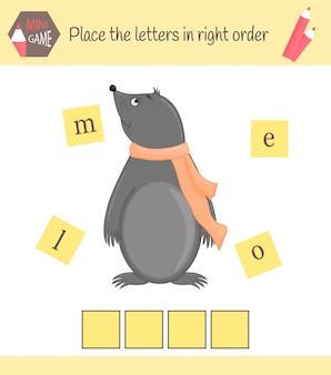 Werkblad voor voorschoolse kinderen woorden puzzel educatief spel voor kinderen