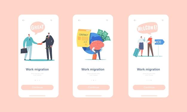 Werkmigratie mobiele app-pagina onboard-schermsjabloon. kleine zakenmensen die het moederland verlaten voor werk in het buitenland. mensen draineren hersenen bedrijfsconcept... cartoon vectorillustratie