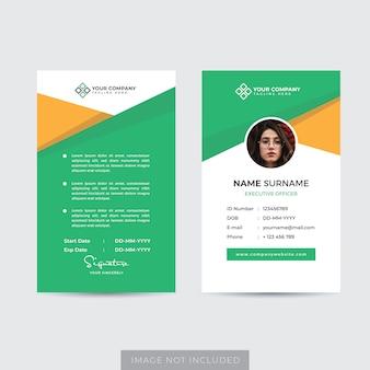 Werknemer id-kaartsjabloon