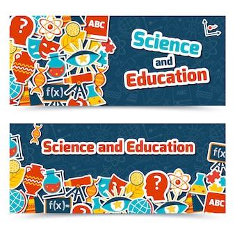 Wetenschap en onderwijs gebieden gekleurde papier stickers op blauwe achtergrond horizontale banner set geïsoleerde vector illustratie