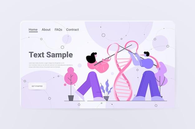 Wetenschappers team breien dna-onderzoekers maken experiment in laboratorium dna-testen voor genetische manipulatie concept